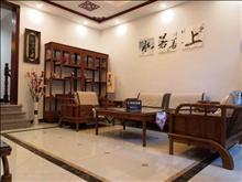 中式别墅豪华装修100万 出租8000