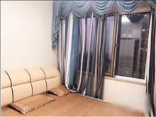 中南世纪城 235万 3室2厅2卫 精装修 超好的地段,住家舒适