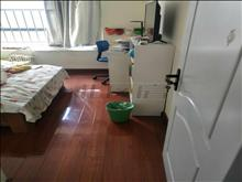 红峰新村 1800元月 2室2厅1卫 精装修 ,拎包入户