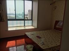 新城域 精装修公寓  真实照片 有钥匙随时看房
