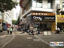 世茂蝶湖湾,沿街商铺,汽车站对面,地段繁华,带租约出售,租金7个点