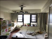 中星城际广场 230万 3室2厅2卫 豪华装修 ,难得的好户型急…