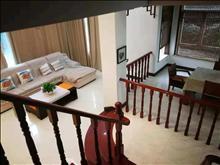 宝岛花园二期 8200元月 3室2厅3卫 豪华装修 ,业主诚心出租