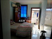 生化小区 175万 2室2厅1卫 精装修 居住上学不二选择