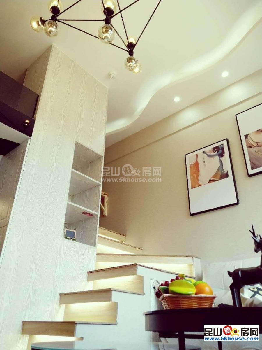 花桥 现房公寓  总价50万起 临近博览中心梦世界