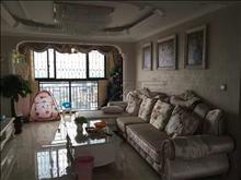 城东地铁口黄浦城市花园 188万 3室2厅2卫 精装修 ,多条公交经过