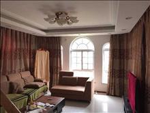 干净整洁,随时入住,福运马洛卡 5000元月 3室2厅3卫 精装修