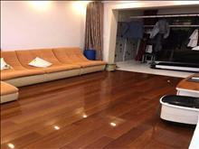 培本 婁江凱迪城  89平米 豪華裝修 價格可談 急售