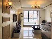 好位置好房子金城花园 200万 3室2厅2卫 精装修 全新送家电