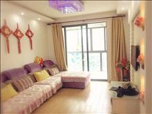 新城域花園 140萬 3室2廳1衛 豪華裝修 周邊配套完善