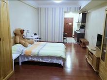 吉田国际广场  1室1厅1卫 精装修 ,家电齐全,拎包入住