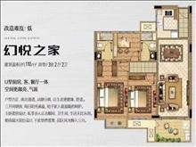 工程抵押房 中南世纪城 168万 3室2厅2卫 毛坯