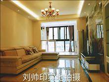 世家 3800元月 3室2厅2卫 豪华装修 ,业主诚心出租