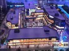 花桥紧邻上海沿街商业综合体,35平到350平面积段,交通便捷邀您入驻