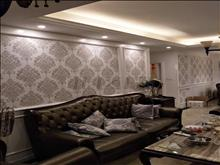中心区,低于市场价,嘉和苑 156万 3室2厅2卫 精装修
