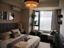 超好的地段,升值潜力大,长江花园 82.5万 2室1厅1卫 精装修