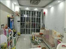 诚意出售 玉龙东村 155万 2室2厅1卫 精装修 ,诚售