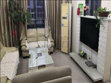江南明珠苑 2400元月 2室2廳1衛,2室2廳1衛 精裝修 ,依山傍水,風景優美