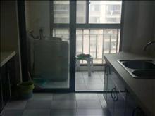 青城之恋 一套值得你一生拥有的房子 红本在手 无营业税