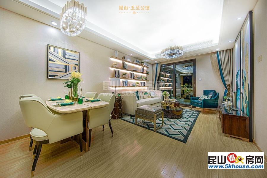 融创玉兰公馆打造昆山新豪宅,位置优势,身份象征,首选