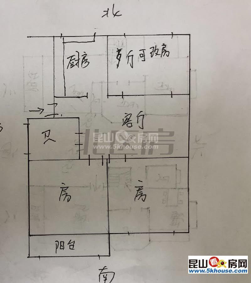 跃进新村 学区未用 精装2房 房子保养非常好 房东急卖 看中价格可谈