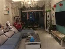 居家花园小区 中南世纪城 190万 4室2厅1卫 精装修 业主急卖此房