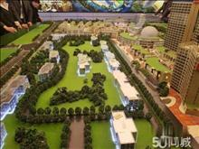 西上海花橋夢世界,二樓特價商鋪,地鐵口,明星樓盤