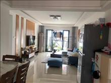 稀缺优质花园洋房,绿地21新城 160万 3室2厅2卫 精装修