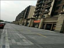 店长 70年产权小区沿街实体350万碧桂园千年等一回别错过