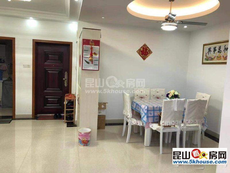 花桥常发香城湾,精装修三室,家电家具全送,房东置换急售