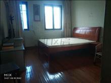 西湾新村 146万 2室2厅1卫 精装修 成熟社区,交通便利,有钥匙