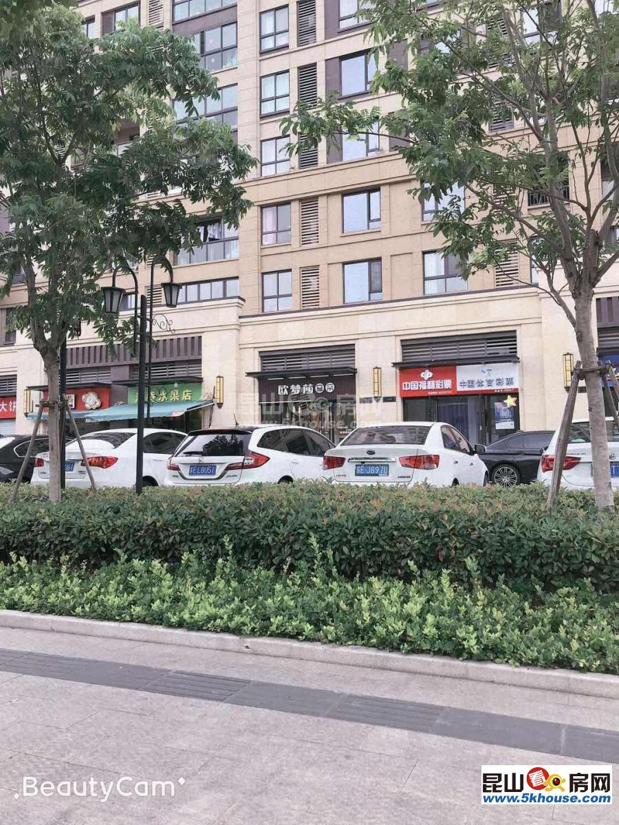 沿街底铺,上海安亭对面,人流量大,自营出租都可