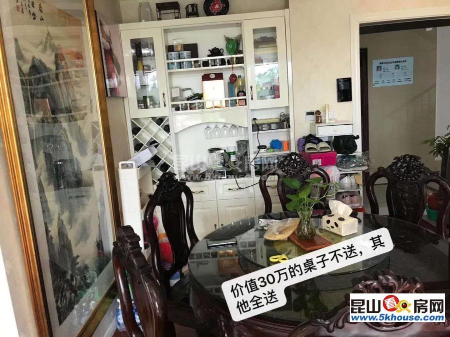 常发香城湾 豪装大三房 满两年 无贷款 面朝太阳 紫气环绕 随时看房