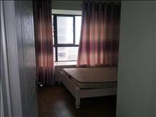 急租千灯裕花园 2600元月 3室2厅2卫,3室2厅2卫 精装修 ,家具家电齐全