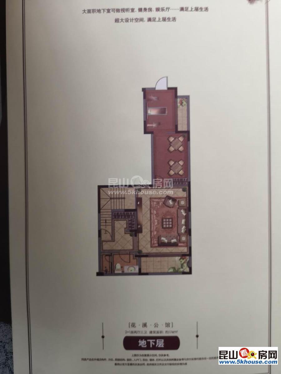 花溪公馆 290万 4室2厅2卫 精装修 ,叠野之王,您成功的归宿,您荣誉的象征