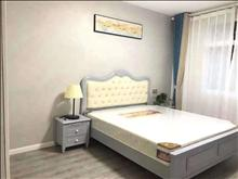采莲新村 950元月 3室1厅1卫,3室1厅1卫 豪华装修 ,享受生…