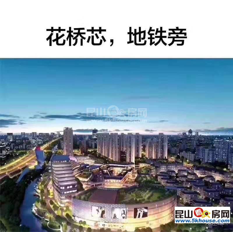 花桥梦世界 现代主义生活  s1地铁上海11号线对接口 精装交付 每户还送6平阳台