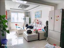 宝领新村 165万 4室2厅2卫 精装修 ,大型社区,居家