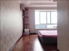 大德玲珑湾 137平米 2600元月 3室2厅2卫,精装修 便宜出租,适合附近上班族