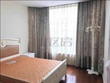 重点,房主诚售绿中海 399万 4室2厅3卫 精装修
