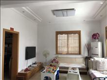 古镇锦溪 镇中心 稀独栋别墅 素质高住户 仅售280万