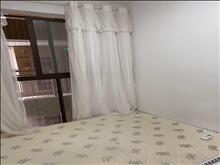 滨江裕花园 1950元月 3室2厅1卫,3室2厅1卫 精装修 ,好房百闻不如一见