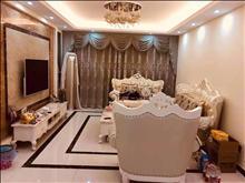 花桥豪宅浦西玫瑰园 195万大3房双卫生间 精装修 40分钟上海市区