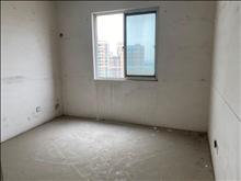 国际华城 260万 4室2厅2卫 毛坯 带学位业主诚心出售