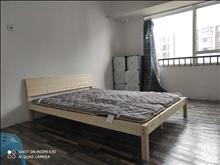 首創悅都  個人房源  價格400750