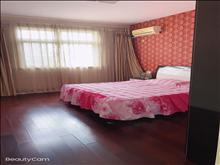 急卖 景秀苑 132万 3室2厅1卫 精装修 ,价格真实机会难难得