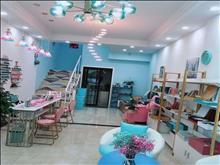 黄浦君庭现在营业做美容 美甲 接手可营业 欢迎随时看房 图…