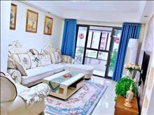 绿地21新城 205万 3室2厅2卫 精装修 适合和人多的家庭