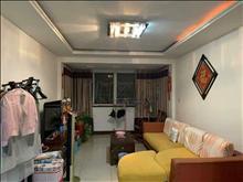 紅峰二村 380萬 3室2廳1衛 精裝修 ,闊綽客廳,超大陽臺,身份象征,價格堪比毛坯房