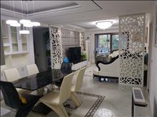 漢城國際 3500元月 3室2廳2衛 精裝修 ,家具電器齊全非常干凈